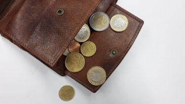 1〜3万円代のオススメの財布(メンズ)