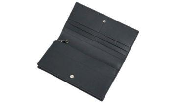 財布選びの参考に!メンズの長財布・二つ折り財布どちらが良いの?