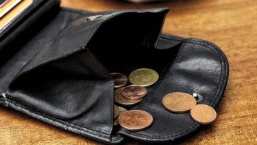 デザインだけじゃない、使いやすさを重視した財布(メンズ)