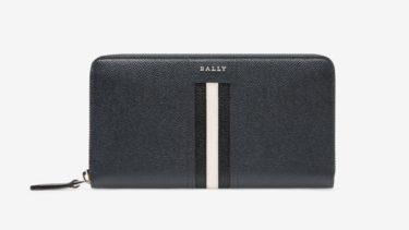 Bally(バリー)の財布(メンズ)