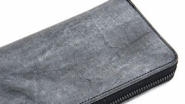 ブライドルレザーの財布(メンズ)