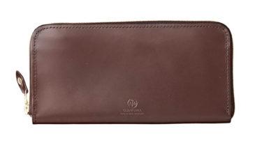GLENROYAL(グレンロイヤル)の財布(メンズ)