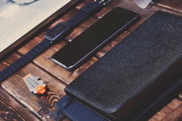 収納力に優れた財布(メンズ)をお探しなら、長財布がベスト!