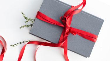 彼氏へのプレゼントにおすすめの財布(メンズ)