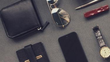 プレゼントにおすすめの財布(メンズ)【大学生へ贈る場合】