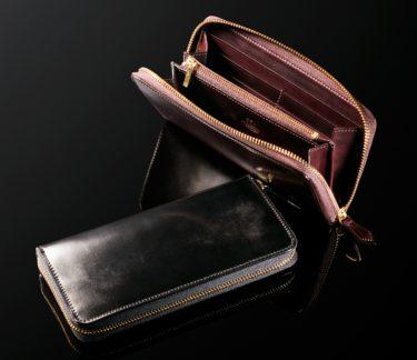 財布(メンズ)の本革と合皮、あなたはどちらがお好みですか?