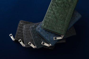財布(メンズ)の最高級をご存じですか?