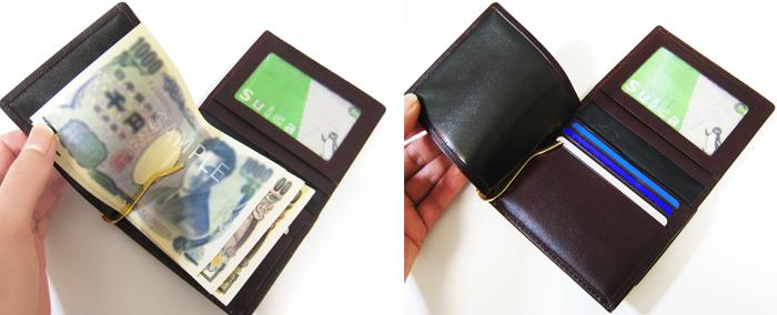 メンズ財布 二つ折り