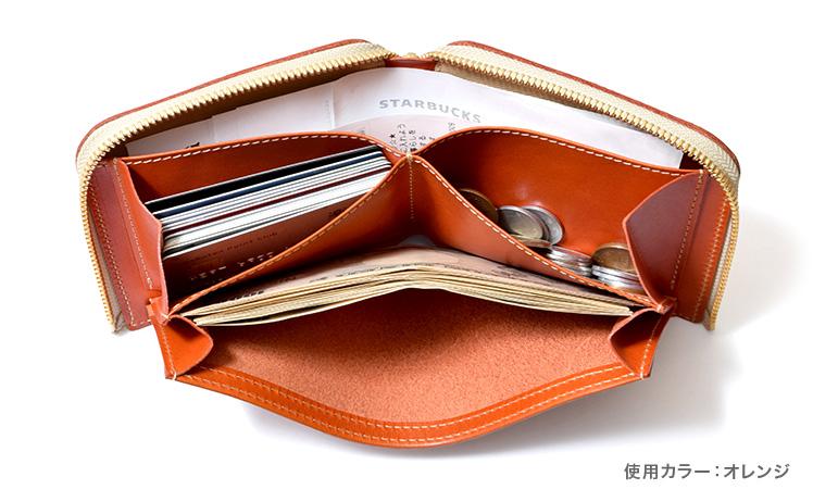 メンズ財布 二つ折り財布 HUKURO