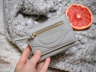 【グレー×メンズ財布】グレー財布の魅力とおすすめの紹介