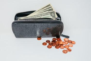 メンズ向けファスナー(チャック)財布・選び方と人気のおすすめブランド