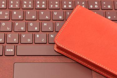 ヌメ革素材のメンズ財布・その魅力と注意点、おすすめのブランドをご紹介!