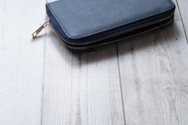 ネイビー(紺)メンズ 財布 ・人気ブランドのおすすめをご紹介!