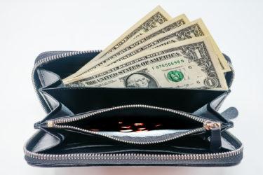 ファスナー付きのメンズ財布・選び方のポイントは?