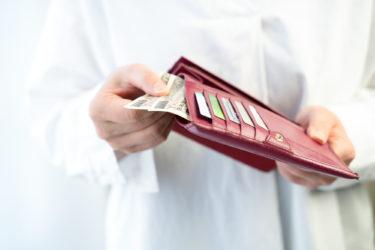 ボルドーのメンズ財布・選ぶ際にチェックしたいポイントは?