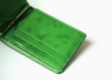 【グリーン×メンズ 財布】 究極のおすすめ5選!