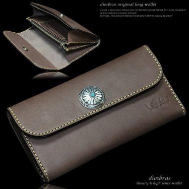 メンズ財布の二大巨頭?二つ折財布と長財布