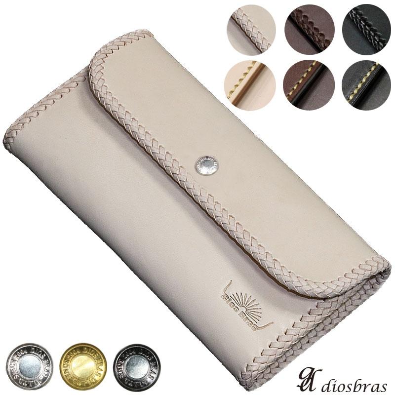 diosbras メンズ財布 かぶせ蓋タイプの長財布