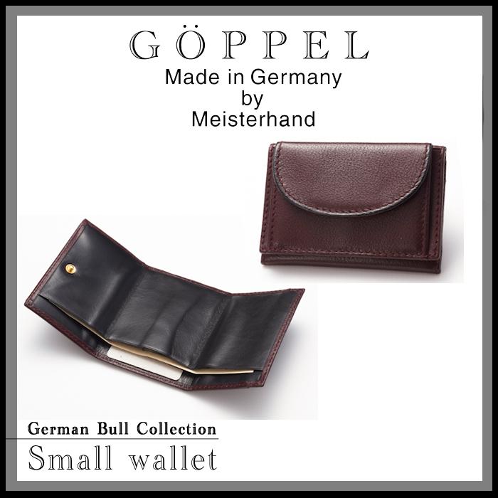 メンズ財布 高品質 GOPPEL