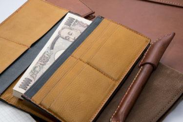 「柔らかい」革財布を使って癒されてみませんか?