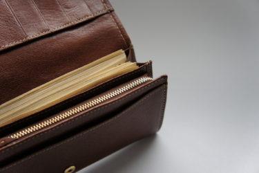 財布は何が重要?メンズが求める機能性とは?