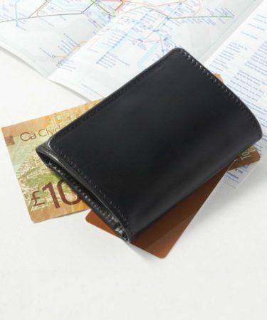 財布選びのポイント!男性におすすめの機能的な財布とは?
