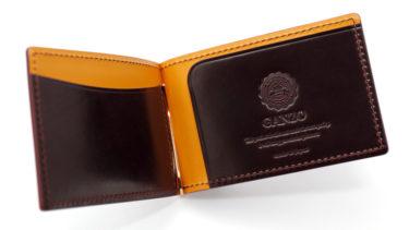 財布の中で男性に人気の革素材!長く使いたい魅力的なアイテムについてご紹介!