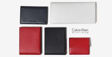 モテる財布とは…男性におすすめしたい「薄型財布」!男の格も上がる薄型財布をご紹介。
