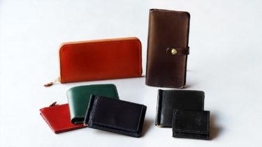 財布でセンスが分かる!カッコいいメンズの大人な財布とは?