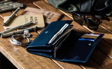 財布は「高品質」を意識!メンズ 20代後半向け