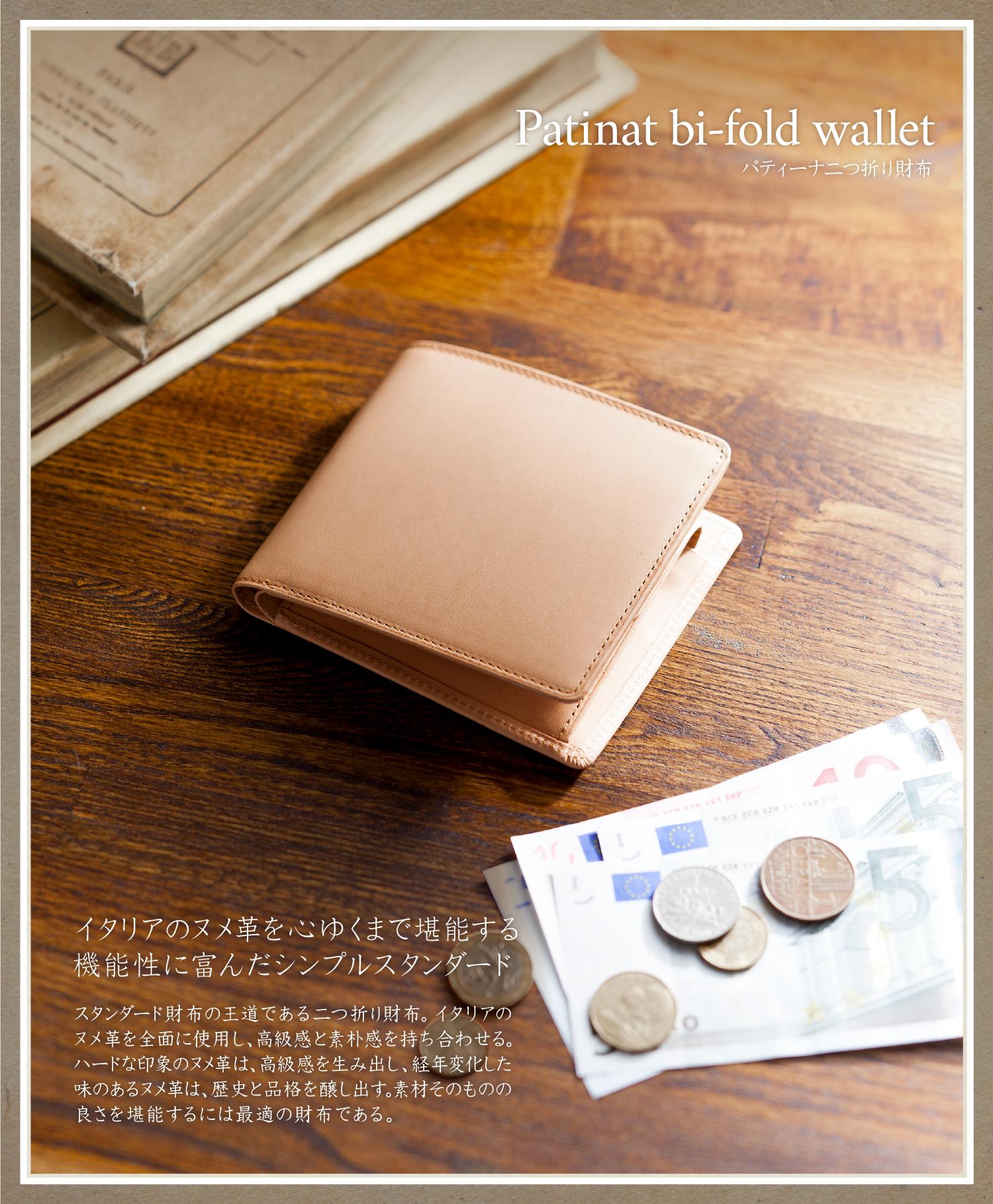 COCOMEISTER 財布メンズ