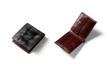 財布がスマートな男性は二つ折り!人気のおすすめブランドをご紹介