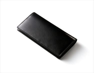 人気&定番の財布はメンズの黒!選び方とオススメをご紹介