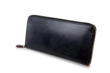 財布選びの参考に!男性向けのシンプルな財布の選び方とは?