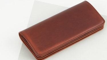 財布がオシャレなメンズは茶色!選び方のポイントは?