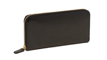 財布にこだわる男性におすすめ!収納力抜群なラウンドファスナー財布とは?