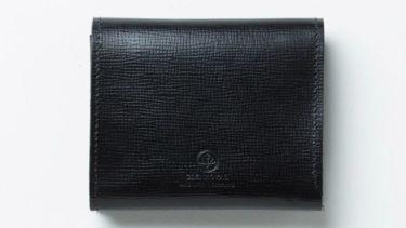 財布の定番&男性人気の形と言えば、二つ折り!その魅力について