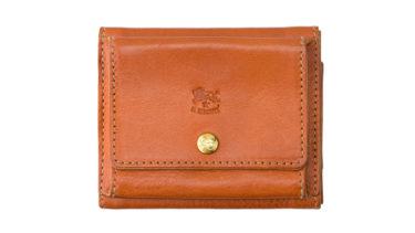 コンパクトな財布をお探しの男性におすすめ!三つ折り財布の魅力とは?