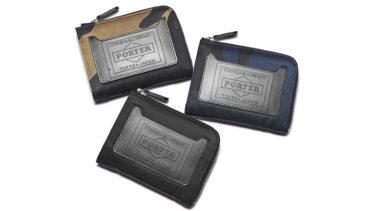 【財布(メンズ)】高校生の財布を選ぶポイントとブランドをご紹介します!