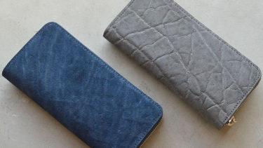 財布で取り入れる象革・オシャレなメンズにおすすめの理由とは?