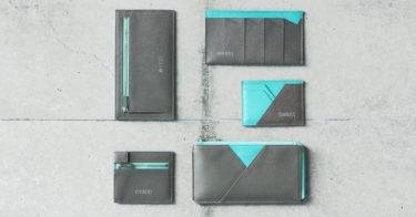 財布が男性のイメージをも変える…出来る男性が持つ薄い財布をご紹介。