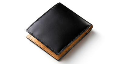 財布にこだわるメンズにおすすめ!革の二つ折り財布をご紹介