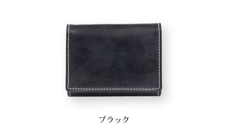 glencheck 財布