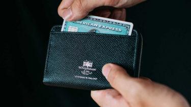 財布にどんなこだわりがある?タイプ別おすすめメンズブランド(アラサー向け)