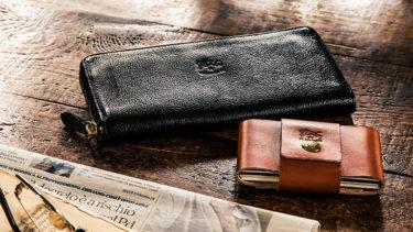 財布の価格別メンズブランドを大学生向けにご紹介します