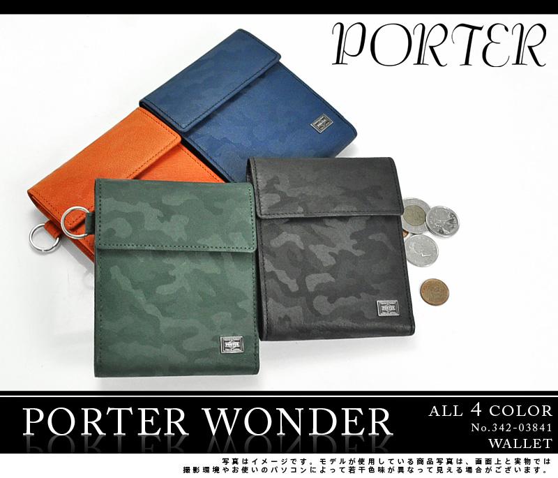 ポーター 財布メンズ