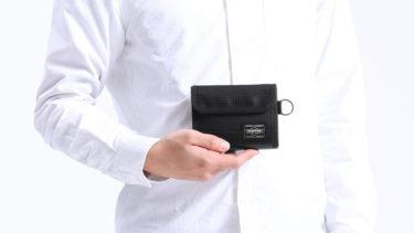 財布はカッコいいメンズ用のものを!学生向けの財布のご紹介です