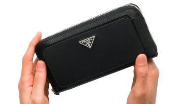 財布にこだわるメンズは高級なものを!ハイブランド派20代におすすめのブランドを見ていきましょう