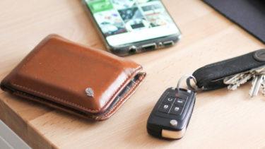 ミニマムな財布は男性にも大人気!小さい財布の魅力について