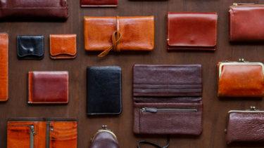 財布はメンズの風格を表す。50代のメンズはどんな財布を身につける?